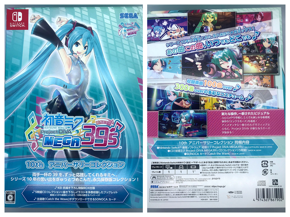 Project Diva Unboxing 1