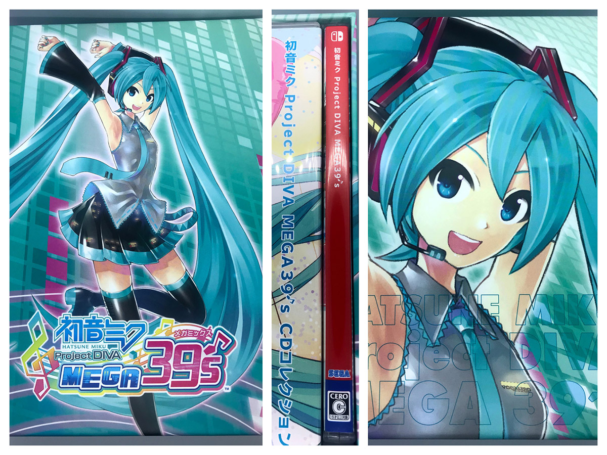 Project DIVA Unboxing 2