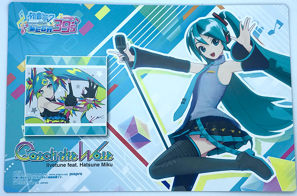 Project DIVA Unboxing 5