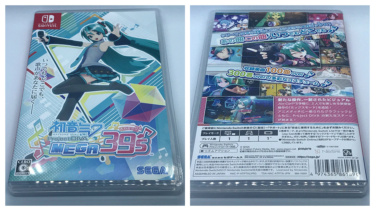 Project DIVA Unboxing 6