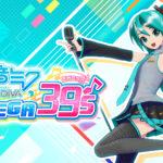 [ANÀLISI] Hatsune Miku Mega39's (Nintendo Switch)